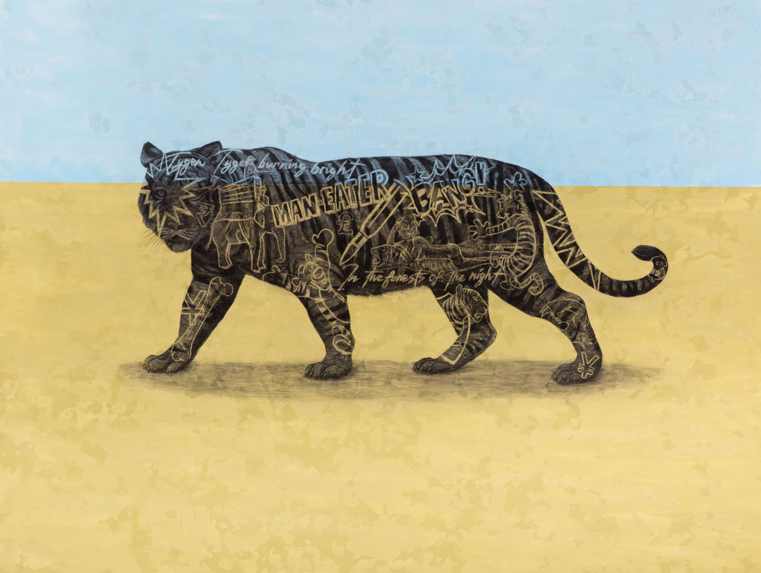 The Bengal Tiger, 2020. Charcoal and acrylic on canvas. 150 x 200 cm.